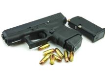 firearm-weapons-defense-attorney