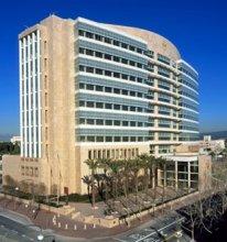 Santa Ana Federal Courthouse